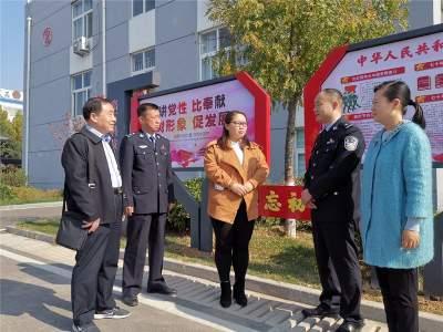 """邹城市公安局中心派出所创新警务模式,以""""细微""""博""""大成"""""""