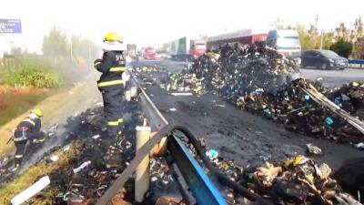 百世快遞13噸包裹被燒成灰 官方暫未回應引網友吐槽