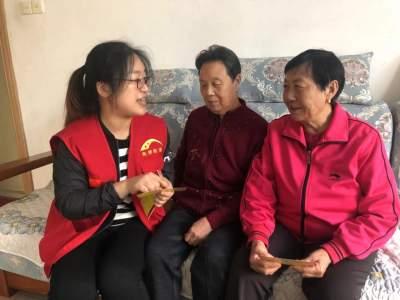 新劉莊社區:關注燃氣安全 共建幸福家園