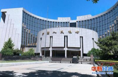 人民银行已发行法定数字货币?未发行并且也未授权平台交易