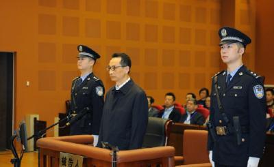 中国科学技术协会原党组成员陈刚受贿案一审开庭