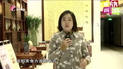 愛尚旅游-20191127
