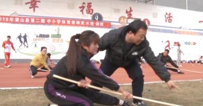 梁山县第二期中小学体育教师武术培训班举办