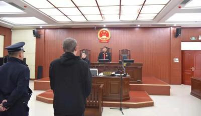 濟寧市公安局原主任科員姬廣虎受賄案一審被判四年