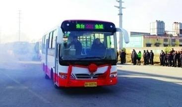鱼台县城区9条公交线路出炉,还有系列惠民政策……