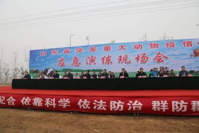 山东省突发重大动物疫情应急演练现场会在梁山举行