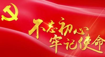 郵儲銀行必威betway市分行開展紀委書記講廉政黨課活動
