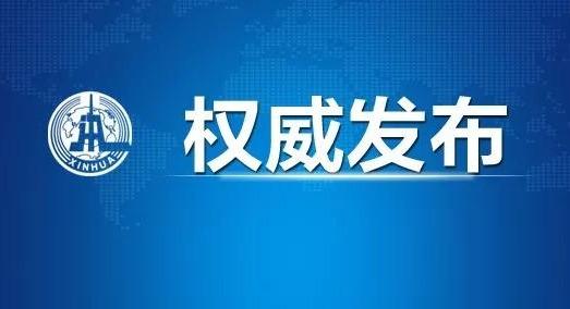 中國第二艘航母通過台灣海峽