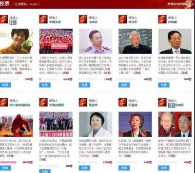 骄傲!中国女排获感动中国提名