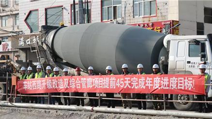 濟寧車站西路項目進度提速 年底完成管廊主體工程