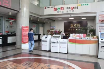 兖州农商银行使用智慧柜员机办理首笔存单开户业务