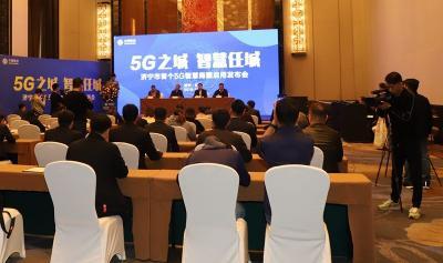 济宁移动率先实现核心商圈5G网络连续覆盖