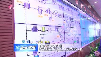 邹城:邹城市领导专题调研民营企业发展和基层党组织建设等工作