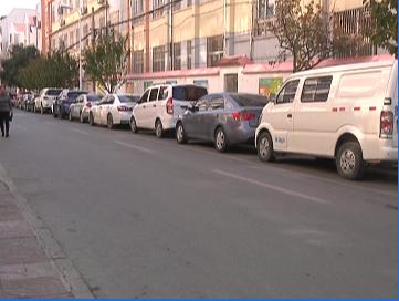 东门社区规划出近三百个停车位 居民停车不再难