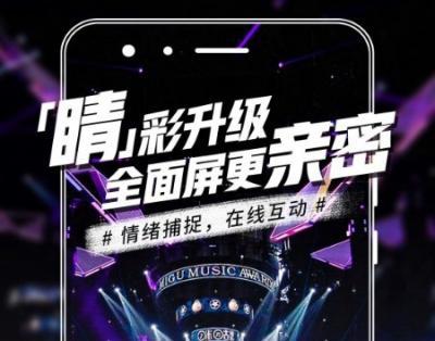 """中国移动抢跑5G商用市场,全面屏视频彩铃玩转""""视""""界潮流"""