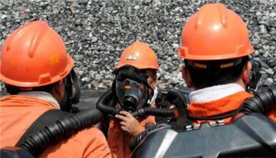 首屆山東省礦山救援技術競賽將于本月6日在濟寧舉行