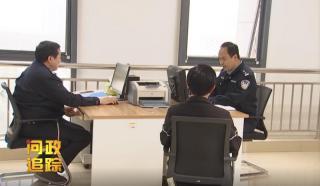 問政追蹤|案卷問題涉及民警已停職 組織調查進行中