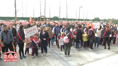 长安幼儿园走进凤凰台举办大型亲子徒步活动