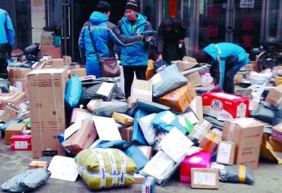 國家郵政局:雙11當天全國處理5.35億快件