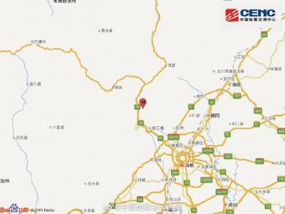 四川阿壩州汶川縣發生3.4級地震 震源深度22千米