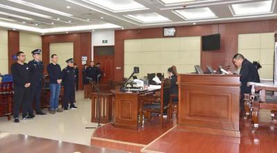 犯受賄、濫用職權罪,兗州陳偉被判有期徒刑七年、罰金50萬