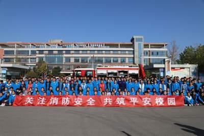 太白湖新区:开展消防进校园宣传活动