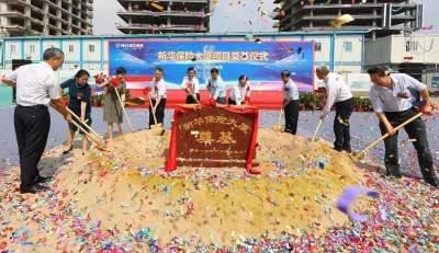 牛!又一座新华保险大厦在深圳前海奠基啦!