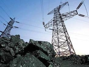 總量22.5萬千瓦!山東分解下達今年淘汰煤電落后產能任務