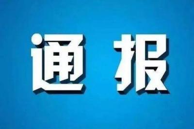濟寧鄒城發生1.7級礦震無傷亡 系8年前煤礦開采完的釆空區