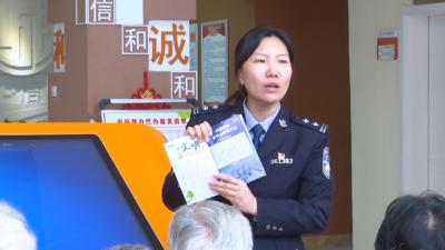 古槐街道西门社区:警民携手 共建和谐社区