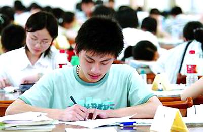 @濟寧考生 山東省2020年高考補報名截至今天18時