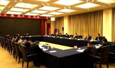 濟寧召開全市生態環境保護會議 這些負責人被約談