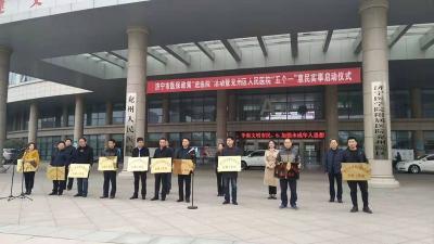 """济宁医疗保障局在兖州人民医院启动""""四进""""活动?"""