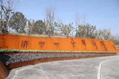 2019年济宁市新旧动能转换现场观摩团走进太白湖新区