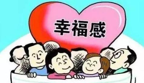 邀您来建言!济宁高新区公开征集2020年为民办实事项目