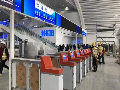 再见火车票!山东又有9个高铁站启动刷身份证乘车
