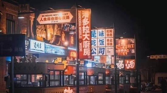 仙营北里美食街二期正在规划论证中 网友提出几点建议
