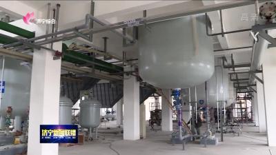 凯米拉天成万丰聚合氯化铝项目:拉长产业链条 发展循环经济