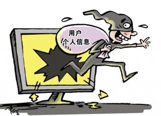 國家網絡監管局提醒助力拆紅包泄露信息?不存在的