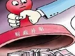 恭喜!济宁这两个县工人文化宫获省总工会奖补500万元