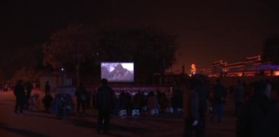 曲阜市公益電影走進基層 豐富群眾文化需求
