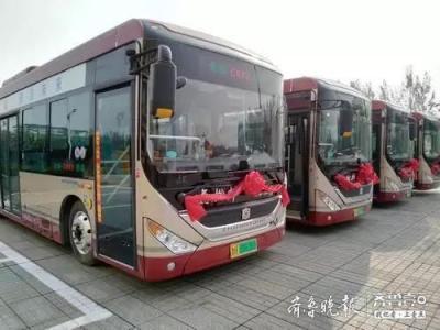 濟寧首條氫能公交示范線路正式運行