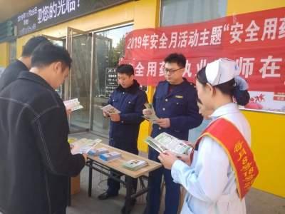 太白湖新区市场监管局开展2019年安全用药月宣传活动