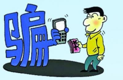 邹城一村民误信网络平台被骗贷 警方及时追回钱款