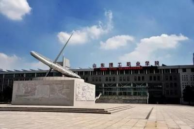 招聘 | 济宁这所大学公开招聘55名工作人员,附岗位表