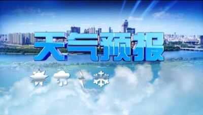 未來三天 降雨又降溫