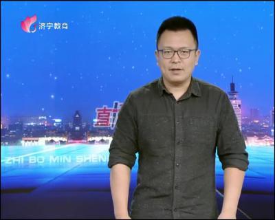 直播民生_20191120