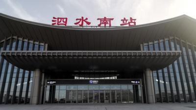 魯南高鐵開通在即 泗水車站依山而建 展現泉林文化