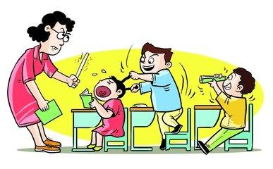 教育部发布《中小学教师实施教育惩戒规则(征求意见稿)》
