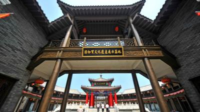 坐擁京滬、魯南兩條高鐵,曲阜高鐵新區迎來發展新機遇